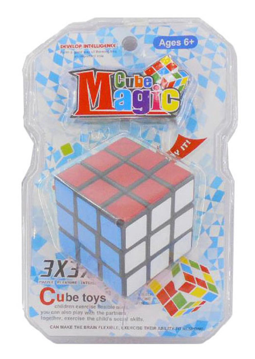 All Brands Magic Cube Puzzle