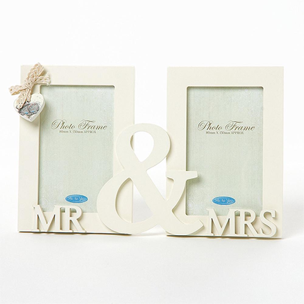 Me To You Wedding Mr And Mrs Frame Buy Online At The Nile