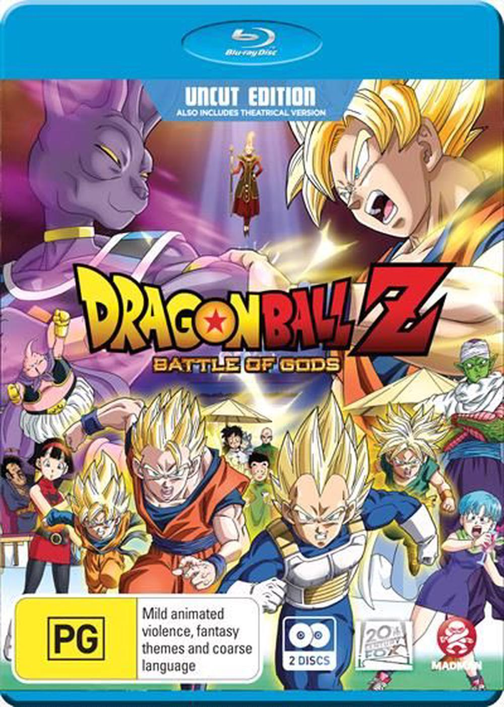Dragon Ball Z - Battle Of Gods : Extended Edition