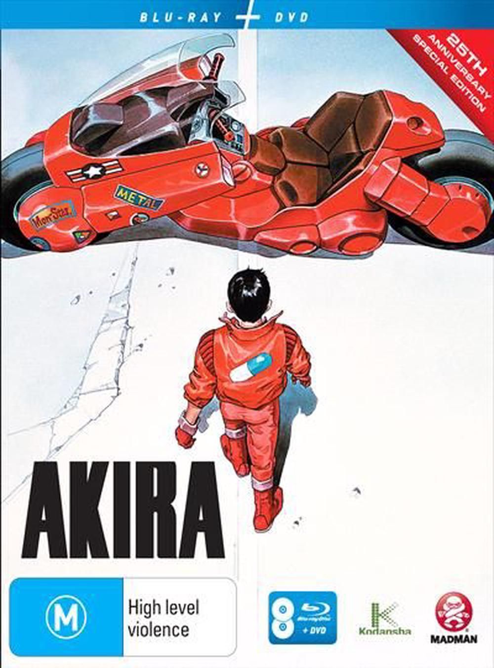Akira : 25th Anniversary Edition | Blu-ray + DVD