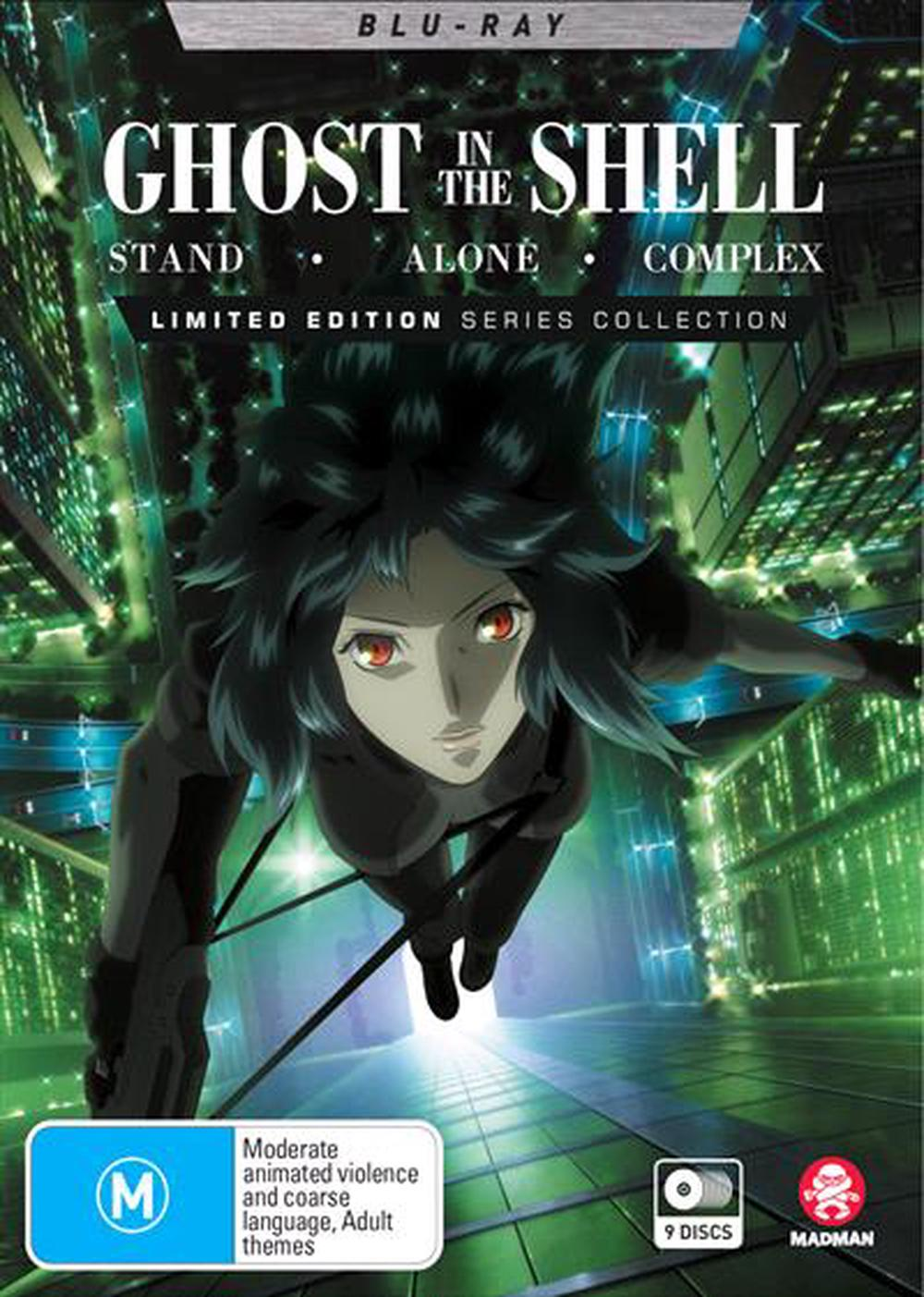 Ghost In The Shell Stand Alone Complex Limited Edition Complete Series Solid State Society Collection Blu Ray Buy Online At The Nile