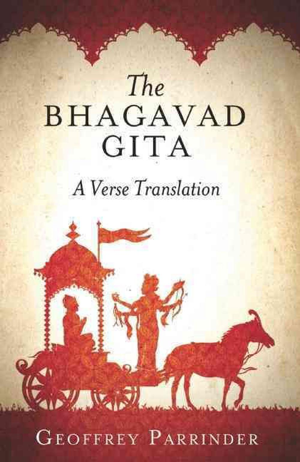 The Bhagavad Gita: A Verse Translation