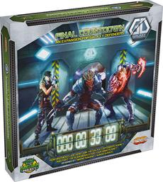 Ares Games Galaxy Defenders Final Countdown