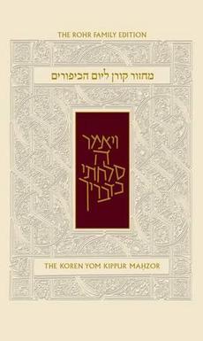 The Koren Siddur by Rabbi Jonathan Sacks, Leather